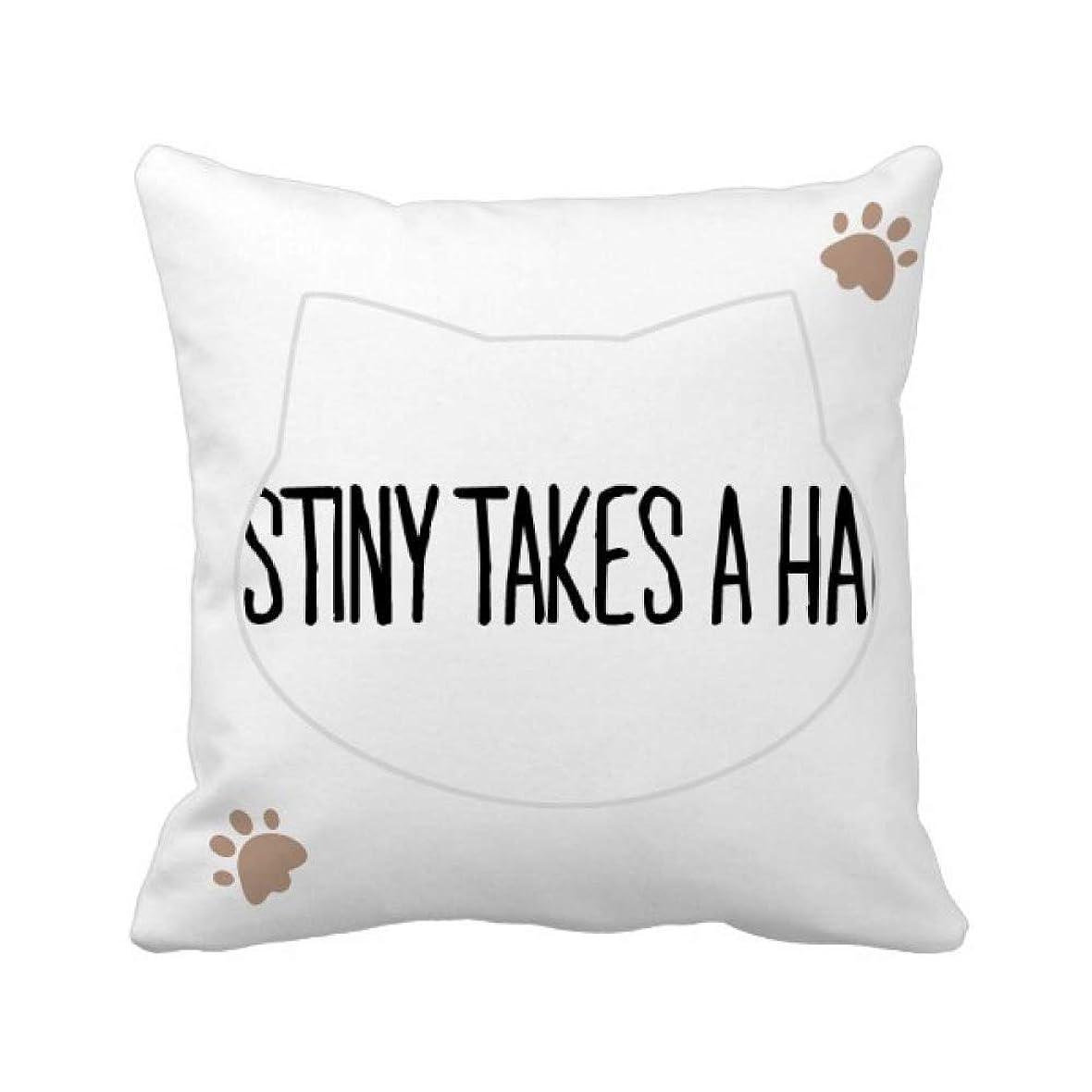 クリエイティブキャメル極小運命の手をとります 枕カバーを放り投げる猫広場 50cm x 50cm