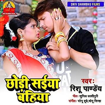 Chhodi Saiya Bahiya