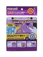 maxell ワンタッチ不織布CD/DVDケース用ファイル 50枚入 ブラック RBFSY-50BK