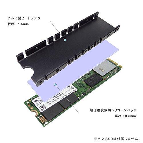 518MXxSgr9L-小型ベアボーンPC「Intel NUC8i7BEH」を購入したのでレビュー!小さくて高性能、快適すぎる。