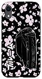 iPhone XR Cherry Blossom 240sx S14 JDM Drift...