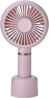 コイズミ 携帯扇風機 ハンディファン 手持ち/卓上両用 静音設計 ミニ USB 充電式 3段階風量調節 ピンク KPF-0991/P