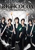 RICHCOCOA(DVD付)【ジャケットA】