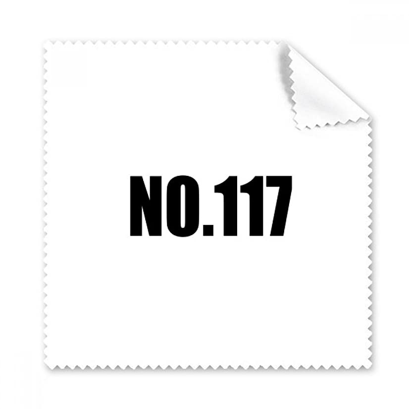 Lucky No.117 Number Name Glasses Cloth Cleaning Cloth Phone Screen Cleaner 5pcs Gift