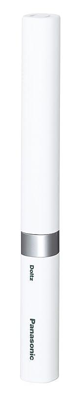 未就学暫定エキスパートパナソニック 電動歯ブラシ ポケットドルツ 極細毛タイプ 白 EW-DS42-W