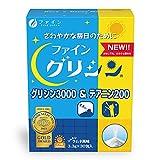 ファイン グリシン3000&テアニン200 ふんわりラムネ風味 グリシン 3000mg テアニン サプリ 国内生産 99g(3.3g×30包入)