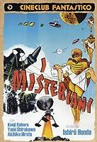 I Misteriani [Italian Edition]