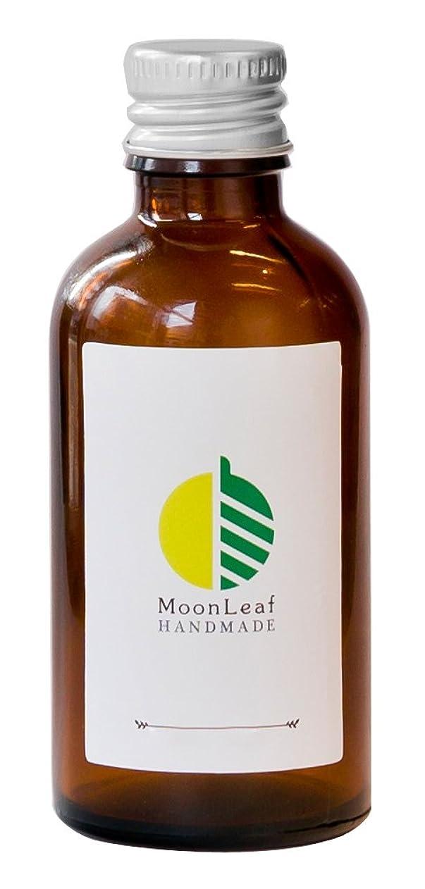 MoonLeaf スイートアーモンドオイル 50ml [キャリアオイル?ベースオイル]