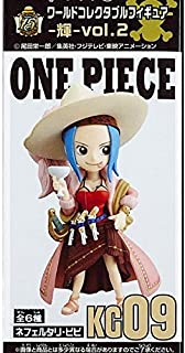One Piece World Collectable figures bright vol.2 Nefertari Vivi separately ( prize )