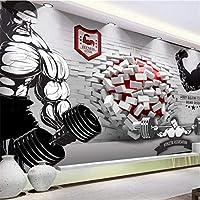 Clhhsy カスタマイズされた大きな壁画ファッションホームセンター3D壊れた壁をジムジムの工具壁に-150X120Cm