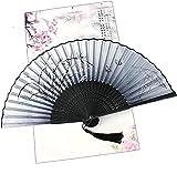 QXYMY 2 PC 1 unids Vintage Seda Ventilador Plegable Retro Chino japonés bambú Plegable Ventilador Danza Mano Ventilador de la Mano decoración del hogar Adornos (Color : B)