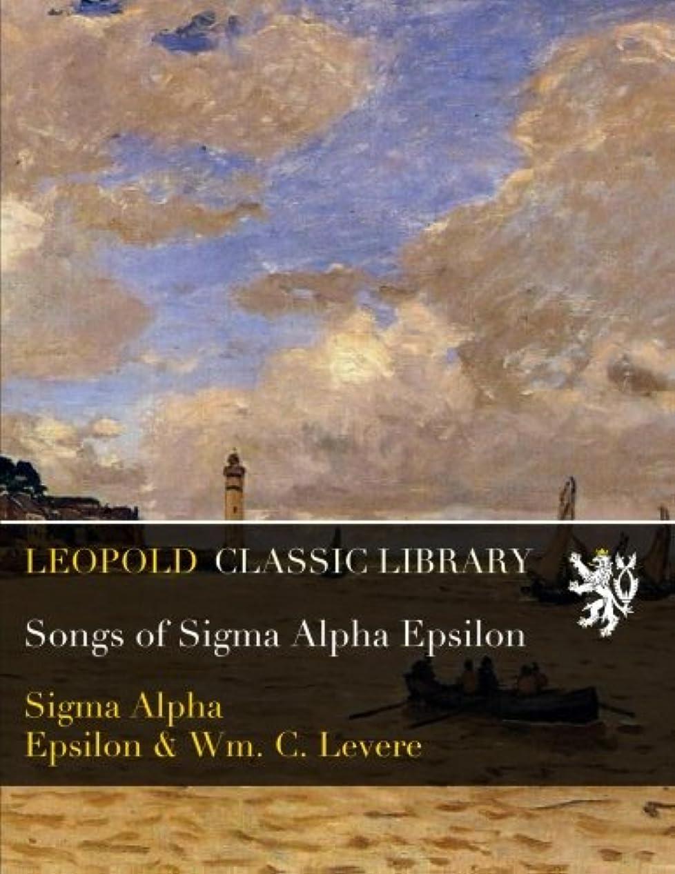 従事するデータベース権利を与えるSongs of Sigma Alpha Epsilon