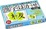 「へん」と「つくり」を合わせるゲーム 漢字はかせ ([バラエティ])