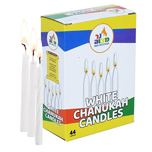 Ner Mitzvah White Chanukah Candles 44 White 10 centimetres