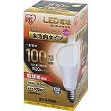 アイリスオーヤマ LED電球 E26 全方向タイプ 100W形相当 電球色相当 LDA15L-G/W-10T5