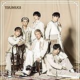 【Amazon.co.jp限定】紡 ーTSUMUGIー(Type-C)(CD+Blu-ray)(初回生産限定盤)(メガジャケ付き)