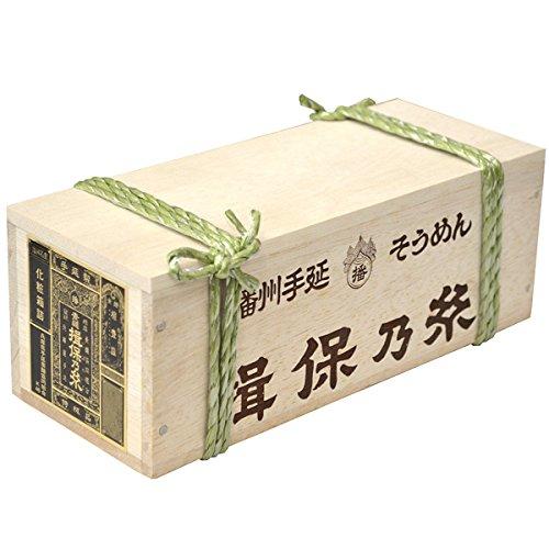 揖保乃糸 手延素麺 特級品(黒帯)(550g:50g×11束)[k-n]