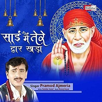 Sai Mein Tere Dawar Khada (Sai Bhajan)