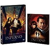インフェルノ (初回生産限定) [DVD]