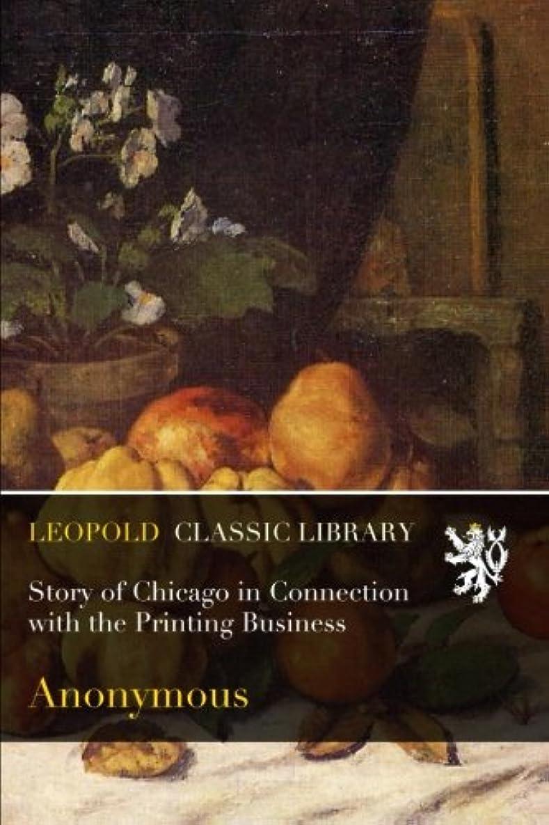 調べる閲覧する習熟度Story of Chicago in Connection with the Printing Business