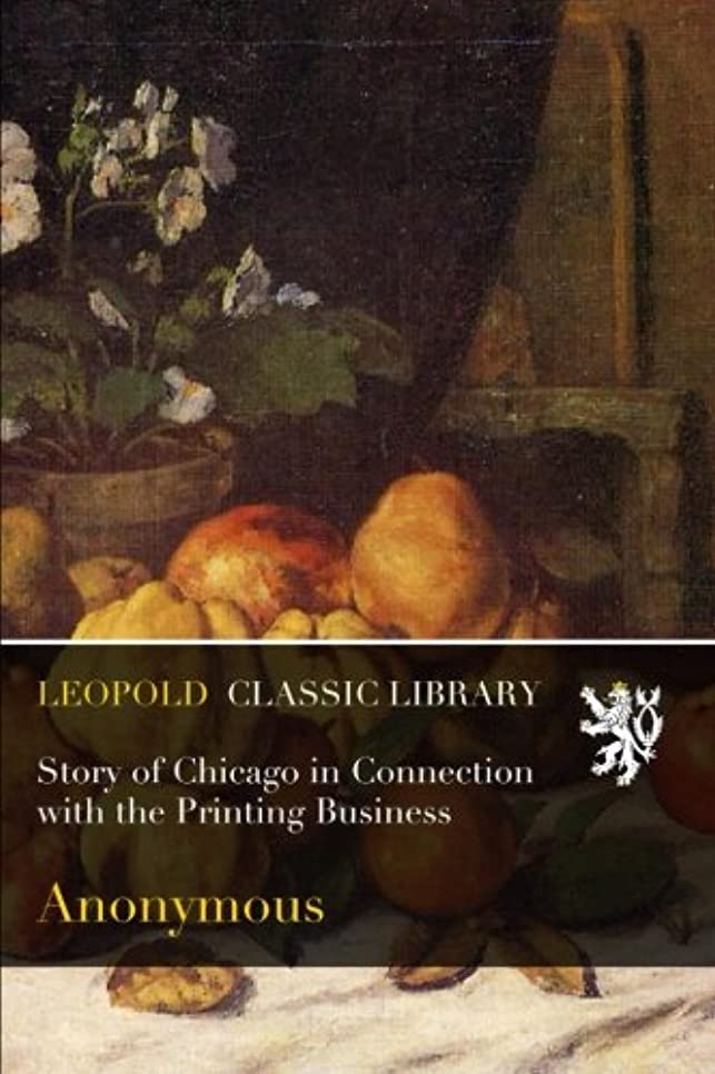 アーティキュレーション発生器Story of Chicago in Connection with the Printing Business