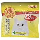 いなば 猫用おやつ 焼ささみ チキンミックス味 12本入