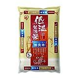 【精米】 低温製法米 無洗米 新潟県産 こしひかり 5kg 令和2年産