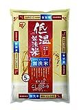【精米】 低温製法米 無洗米 新潟県産 こしひかり 5kg