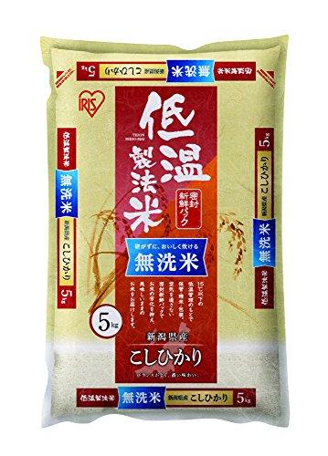 【精米】低温製法米 無洗米 新潟県産 こしひかり 5kg 令和元年産