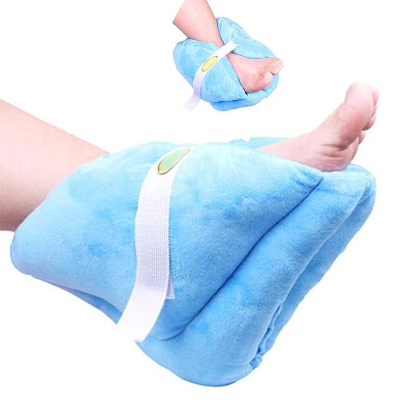 もし変えるワークショップヒールクッションプロテクター、足と足首の枕 、足の圧力を緩和し、褥瘡を保護します