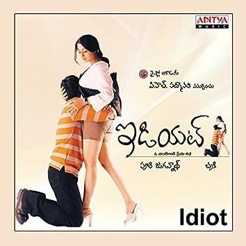 Idiot (Original Motion Picture Soundtrack)