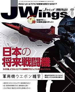 J Wings (ジェイウイング) 2019年8月号