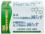 おいしい 葛の花 イソフラボン 青汁 【機能性表示食品】3g×30包入