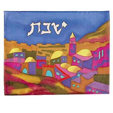 Yair Emanuel Hand Painted Silk Challah Cover For Jewish Bread | Jerusalem Skyline Vista Scene Color Colorful | CSE-2