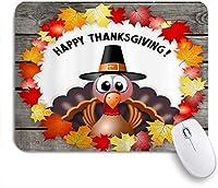 NIESIKKLAマウスパッド メープルは感謝祭の日のために木板にトルコを去る ゲーミング オフィス最適 高級感 おしゃれ 防水 耐久性が良い 滑り止めゴム底 ゲーミングなど適用 用ノートブックコンピュータマウスマット