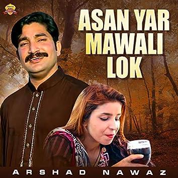 Asan Yar Mawali Lok - Single