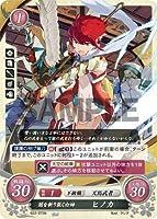 ファイアーエムブレム サイファ B22-075 闇を斬り裂く白姉 ヒノカ (N ノーマル) ブースターパック 第22弾 英雄たちの凱歌