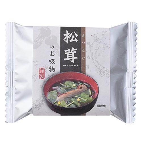 味彩工房 味彩御膳 松茸のお吸い物 4.0g