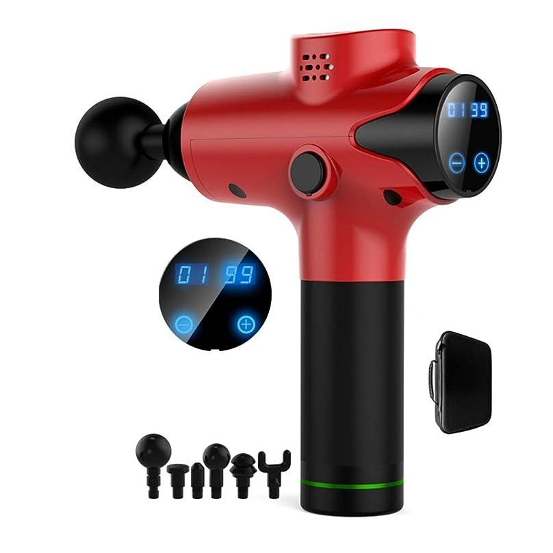 剥ぎ取る触手アイザック筋肉マッサージ銃 マッサージ銃、アップグレードされたハンドヘルド振動深部組織筋肉マッサージデバイス、20調節可能な速度でパワフルなコードレスパーカッションフルボディの筋肉、6つの添付ファイル あなたと一緒にマッサージガンを運ぶ (色 : 赤, サイズ : Free)