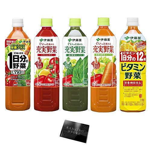 伊藤園 野菜ジュース ペットボトル 5種類各1本セット 充実野菜 緑黄色野菜ミックス 緑の野菜ミックス トマトミックス ビタミン野菜 一日分の野菜 飲み比べセット おまけ付き