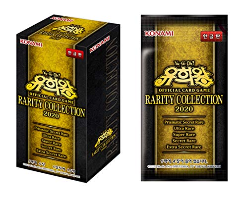 Yugioh Cards Rarity Collection 2020 Box / Yugioh Booster Box Korean Ver / 15 Packs / 4 Cards in 1 Pack