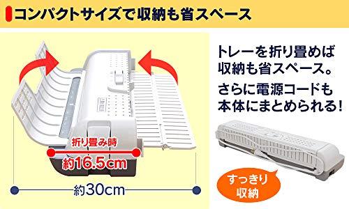アイリスオーヤマ『省スペースラミネーター(LTA32W)』