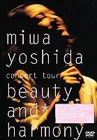 miwa yoshida concert tour beauty and harmony [DVD]