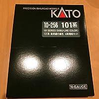 KATO 10-256 101系 総武緩行線色 4両増結セット