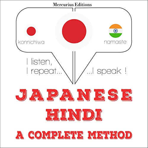 Japanese - Hindi. a complete method cover art