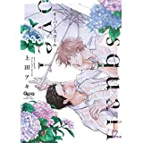 オーバー・スコール 【電子限定特典付き】 (バンブーコミックス Qpaコレクション)