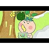 はなかっぱ 第379話「絵本を作ろう」/第380話「ちぃかっぱの恋」