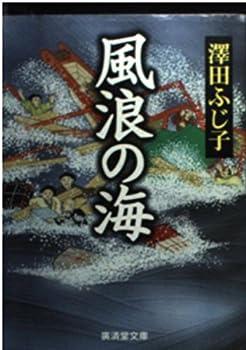 Paperback Bunko ???? (?????) Book