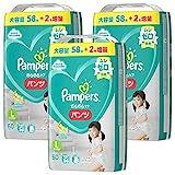 【パンツ Lサイズ】パンパース さらさらケア (9~14kg) 180枚(60枚×3パック) [ケース品] 【Amazon限定品】