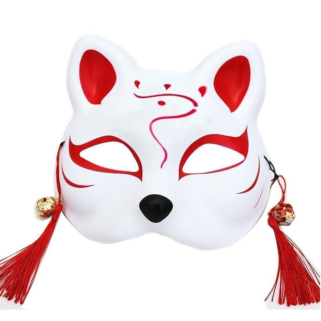 比較的破壊するはしごパーティーマスカレードボール歌舞伎衣装マスクのマスクコスプレ (Color : Fox mask Red)